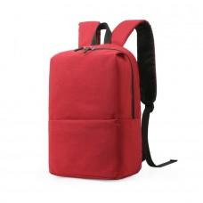 """Рюкзак """"Simplicity"""" - Красный"""